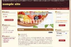 http://www.templateking.jp/eccube/fsv001ec008.html