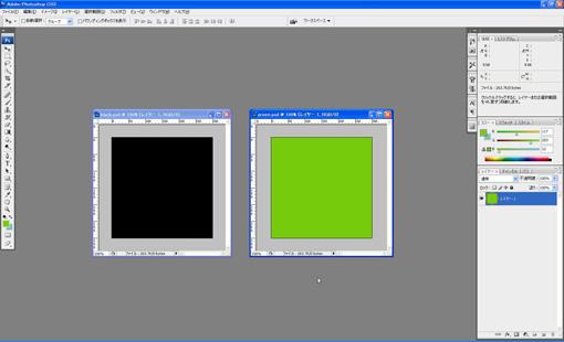 2つの同じサイズのファイルがあって、両方に目いっぱいの大きさの図形があるとする。