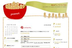 Food Peanut