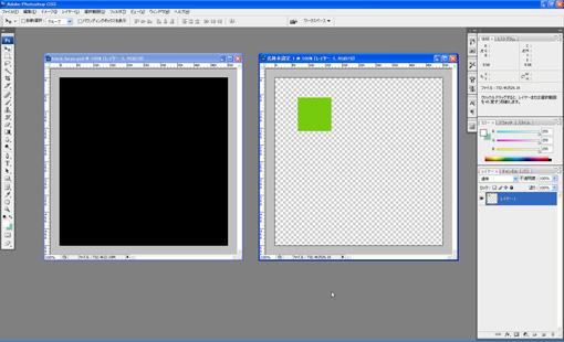 2つの同じサイズのファイルに、一方は目いっぱいの大きさの図形、もう一方には小さな図形があるとする。