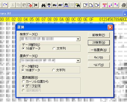 コンピュータBのLibrary Persistent IDで検索、コンピュータAのLibrary Persistent IDで置き換えるんだ。