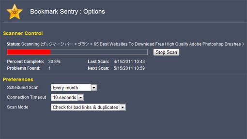 Bookmark Sentry で、ブックマークのリンク切れや重複とさよなら!