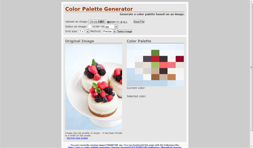 写真をアップロードするとカラーチャートを作成できる「Color Palette Generator」