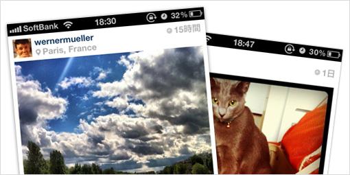 写真を楽しむ「Instagram」。