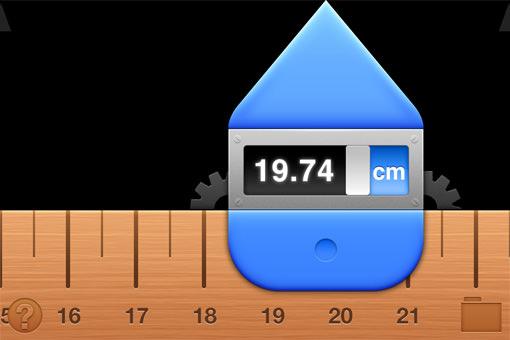 iPhoneが定規になるアプリ「Ruler 2」。