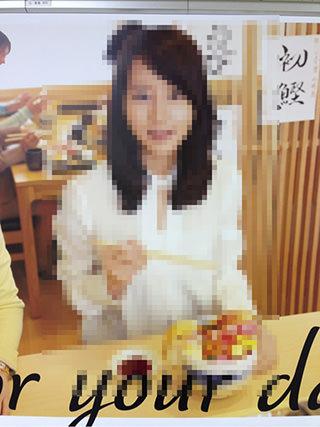 モザイク_小
