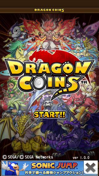 『ドラゴンコインズ』略して『ドラコイ』は、コインを落として戦う新感覚RPGだ!