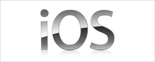 iOS 5.1 リリース!