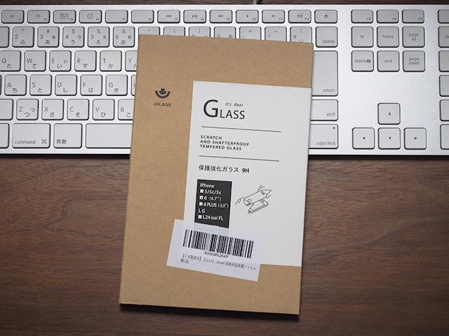 JGLASS iPhone6 強化ガラス 液晶保護フィルム 9H級 0.26mm