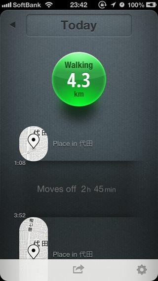 移動ログを「距離」で表示。