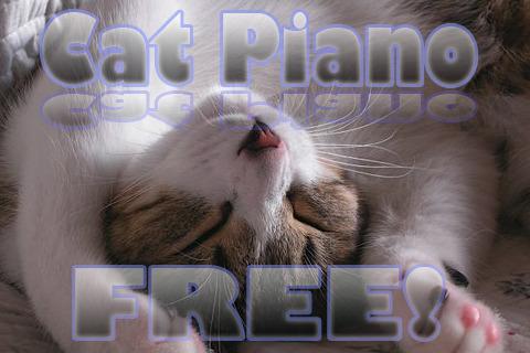 猫ピアノ(無料)