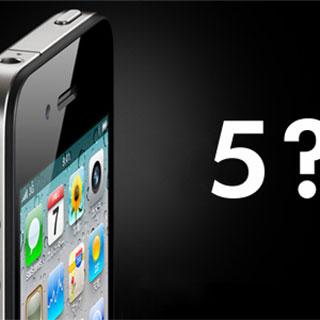 『iPhone 5』 2011年初頭に発表か!? という怪情報。