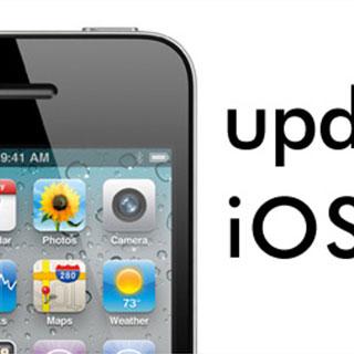 iOS 4.2.1アップデート提供開始。