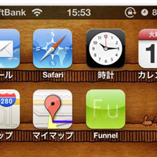 iPhoneのホーム画面にお気に入りのWebサイトを登録する。