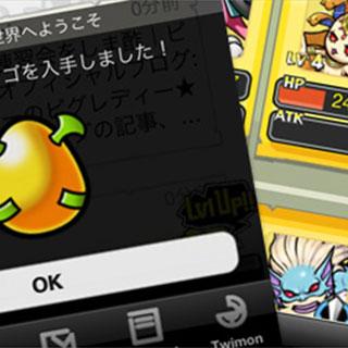 Twitterクライアント+位置情報ソーシャル+育成ゲームiPhoneアプリ:Twimon