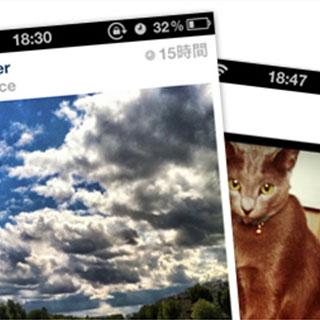 写真をみんなで見せ合うiPhoneアプリ:Instagram