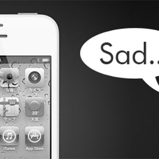 iPhone初心者ユーザーが知っておくといいこと:トラブル対処編