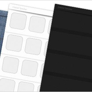 シンプルでクールなiPhone4/4s用の棚壁紙