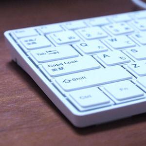 WindowsでもMacBook Proと同じような感覚でタイピングしたいので『サンワサプライ USBスリムキーボード ホワイト SKB-SL18W』を試してみた。