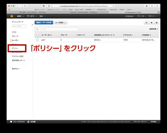 Amazon JS の使い方16