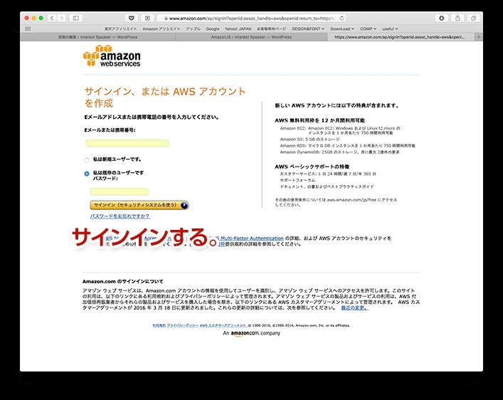 Amazon JS の使い方8