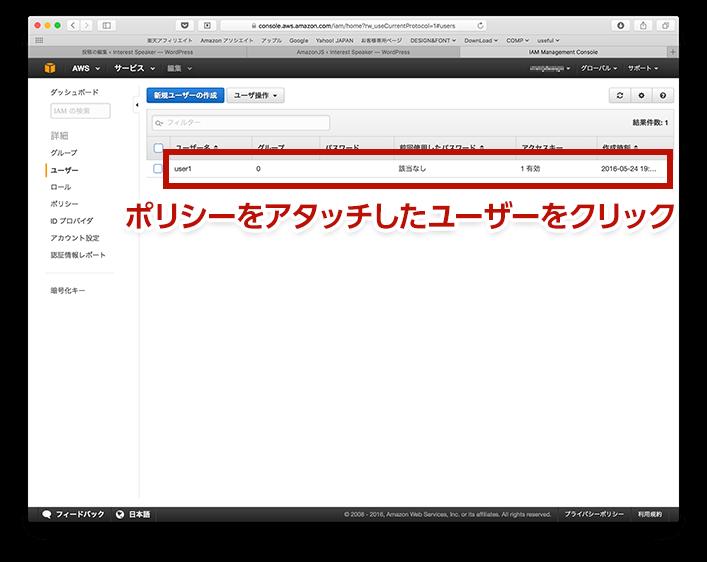 Amazon JS の使い方22