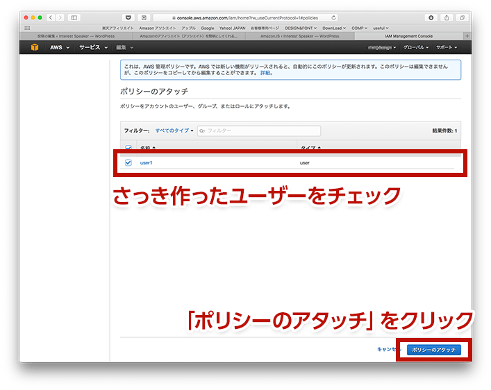 Amazon JS の使い方20