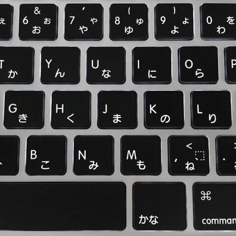 Macのキーボードで入力したい文字が見当たらないときはshiftやoptionを押しながら入力するといいかもしれない