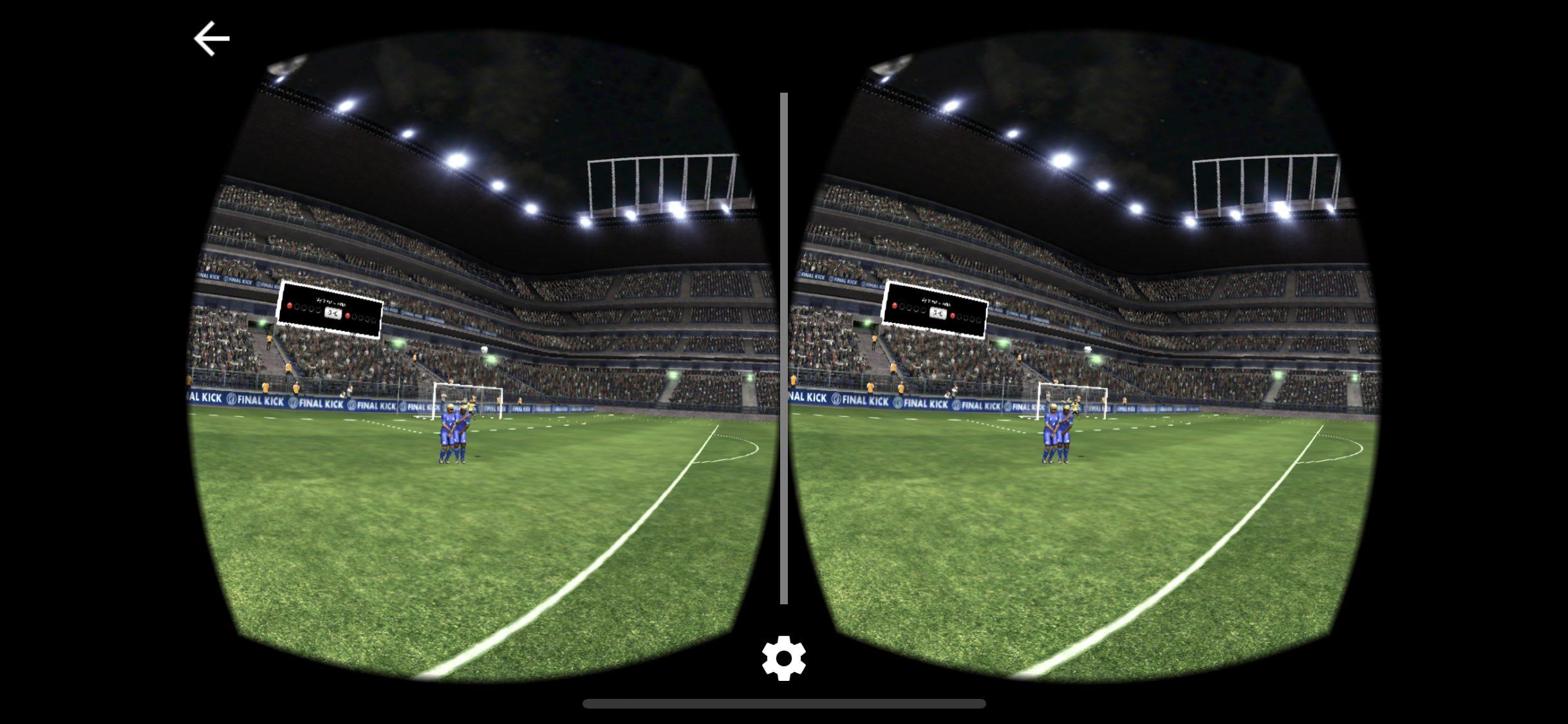 Final_Kick_VR_2