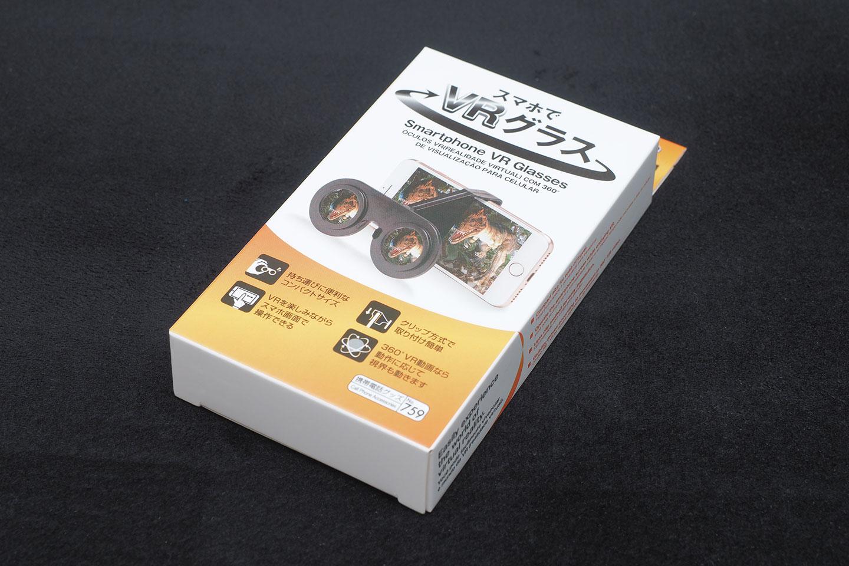 100円ショップダイソーのVRグラス(VRメガネ)外箱表面。