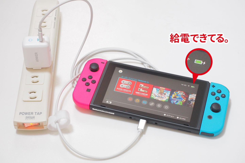 Nintendo Switch (ニンテンドースイッチ) 単体+Anker PowerPort III mini