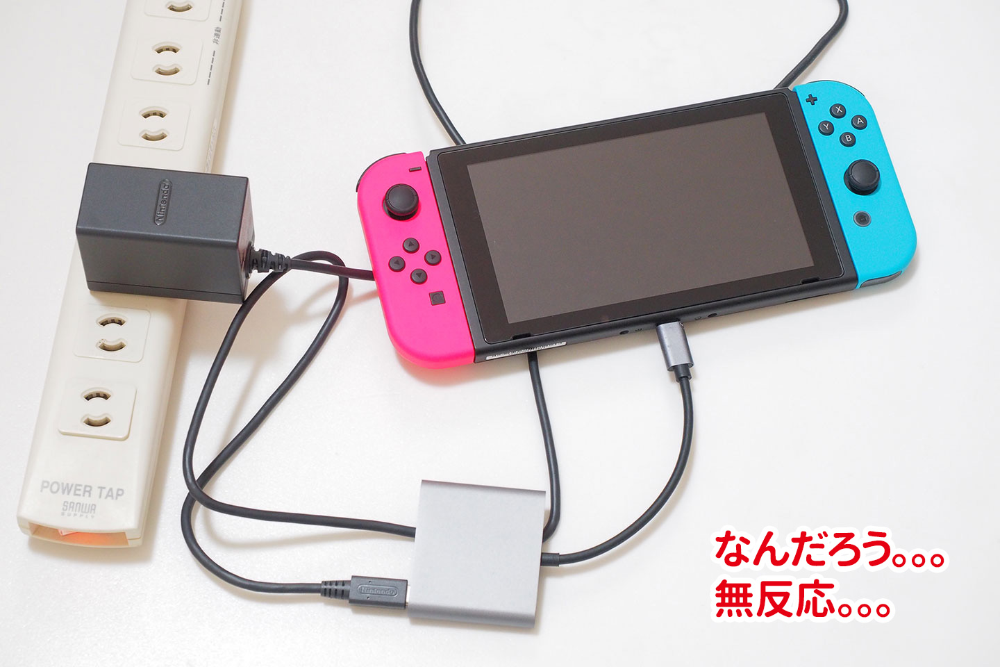 Nintendo Switch+DEEPTEKハブ+Nintendo Switch ACアダプター