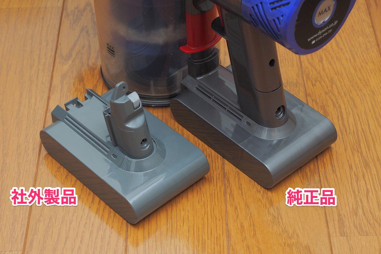 Dyson V6 Fluffy SV09MH 互換バッテリー純正品と比較1