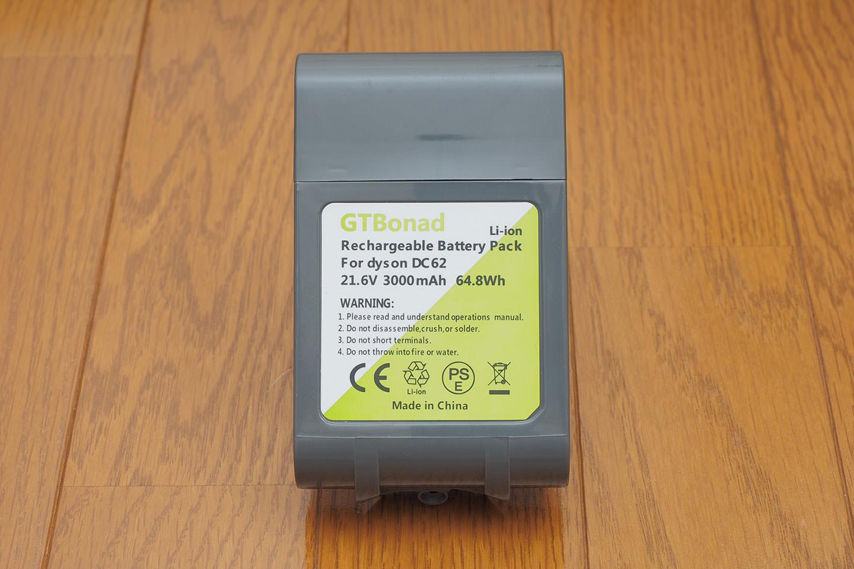 Dyson V6 Fluffy SV09MH 互換バッテリー外観3