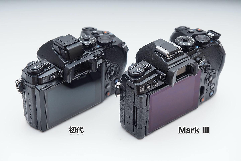 E-M1初代とMarkⅢ_背面_モニター側