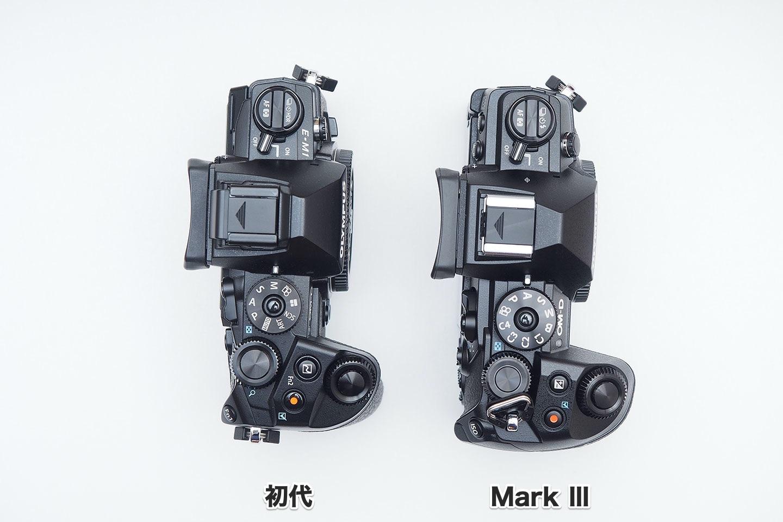 E-M1初代とMarkⅢ_上面