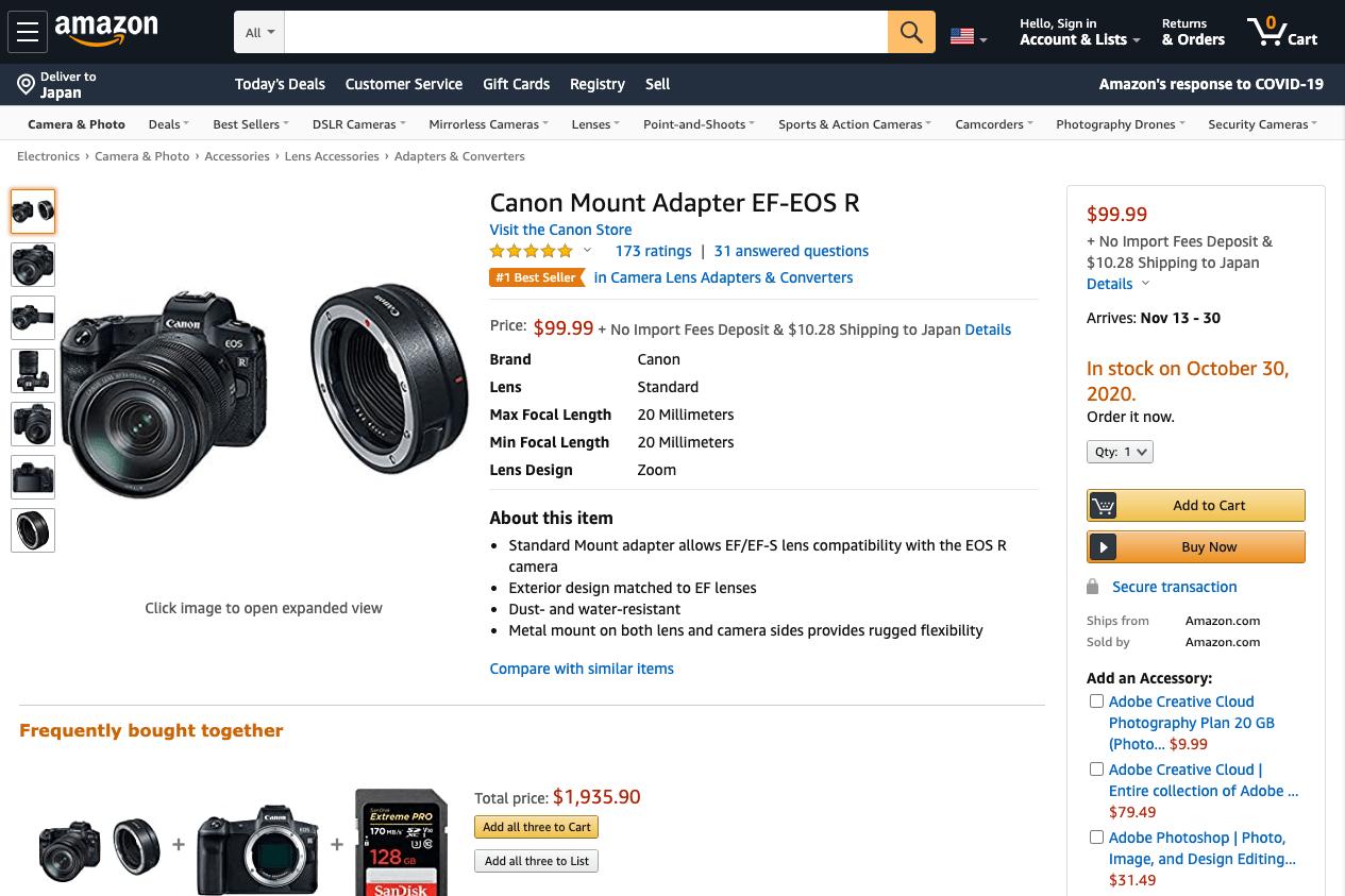 Amazon.comではEF-EOS Rが99ドル