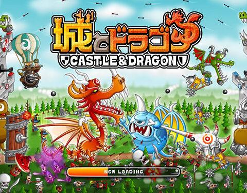 かわいくておもしろいお手軽リアルタイムストラテジーゲームiPhoneアプリ『城とドラゴン』