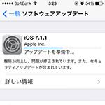 iOS7.1.1 update